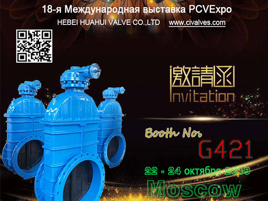 We will attend PCV EXPO in Moscow on Oct-2019
