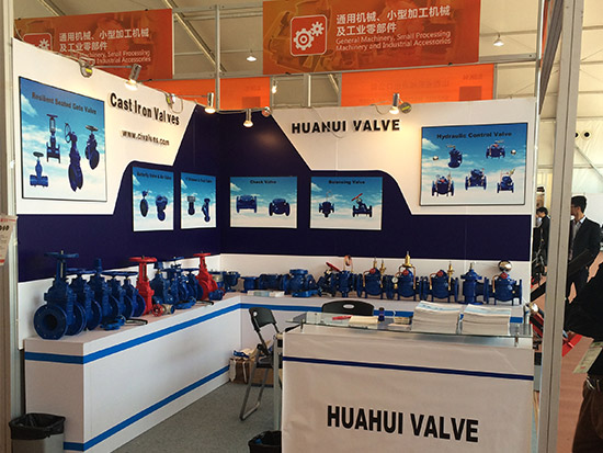 Our booth NO. 15.4B16 on 126th Canton Fair from 2019-OCT-15th to 19th.