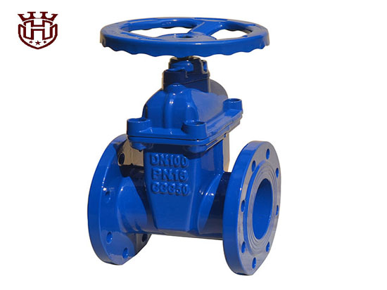Selecting the Right Gate Valves